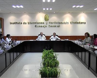 COORDINACIÓN DE ESFUERZOS INSTITUCIONALES, NECESARIA PARA REALIZAR EL ESTUDIO CULTURAL EN EL MUNICIPIO DE CHILÓN